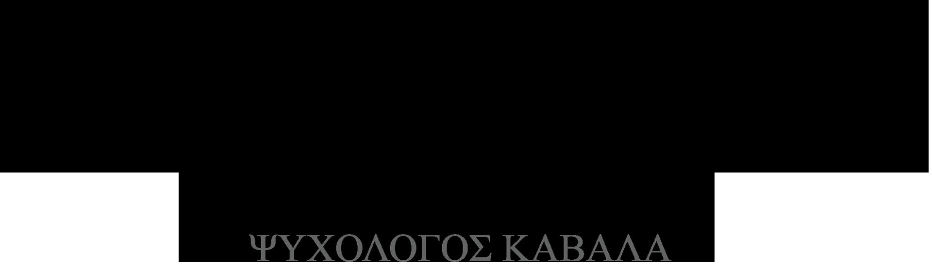Αθηνά Κισουδάκη